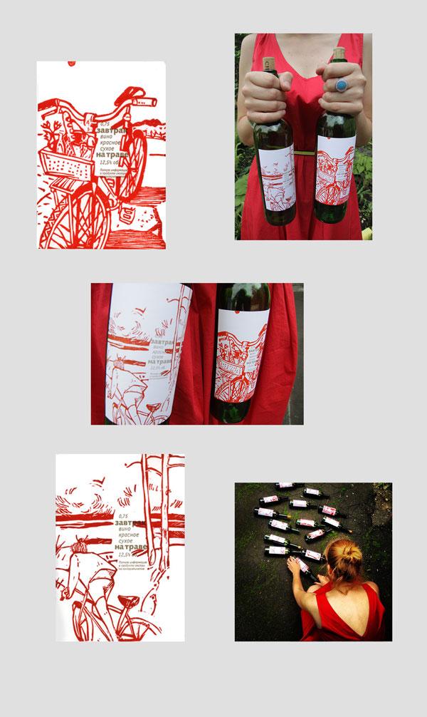 этикетки для вина, высокая печать